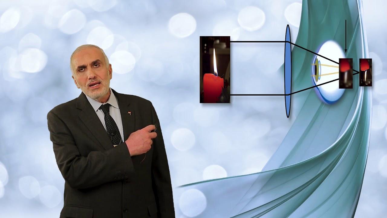 látásszimulátor kezelése hyperopia és myopia idős korban