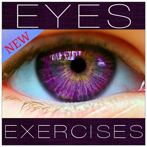 spirálok a látás javítása érdekében