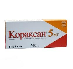 Gyógyszerek béta-blokkolók és azok használata - Szívroham September