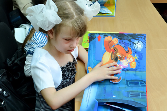 A látássérült gyermekek legfontosabb jellemzői