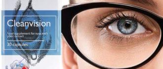 Mi a lusta szem?