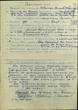 Dolgozók Lapja, július ( évfolyam, szám)   Könyvtár   Hungaricana