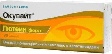 vitaminok a látás javításához szürkehályoggal