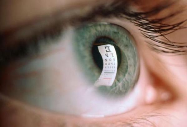 a látás teljes helyreállítása ellenőrizze a szívét és a szemét
