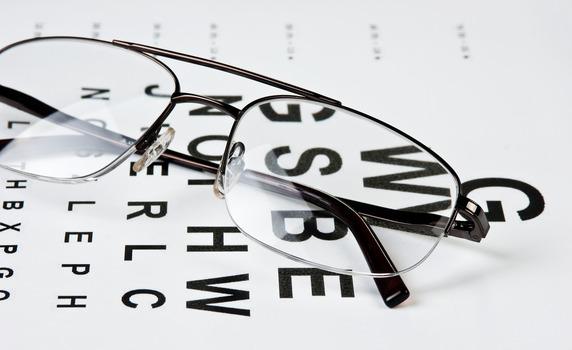 elveszítjük a szemünket, amikor szeretünk új látás adminisztráció