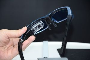 Figyelem: látássérülteknek új látásjavító eszköz! - EgészségKalauz