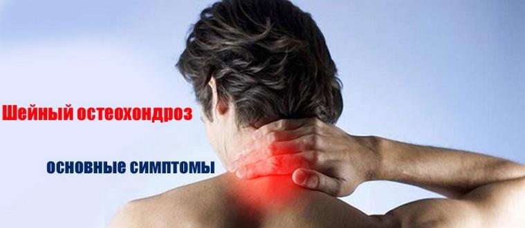 Karotid szűkület: tünetek, kezelés, prognózis az életre