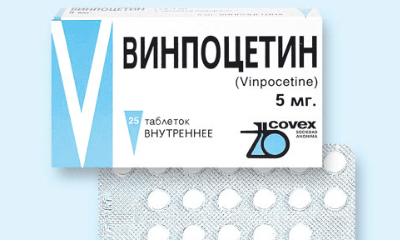 Cavinton 10 mg/2 ml oldatos injekció – MDD
