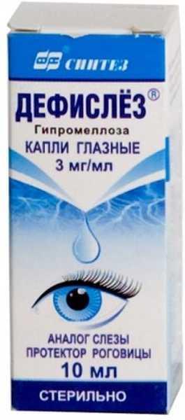 a legjobb szemcseppek a látáshoz