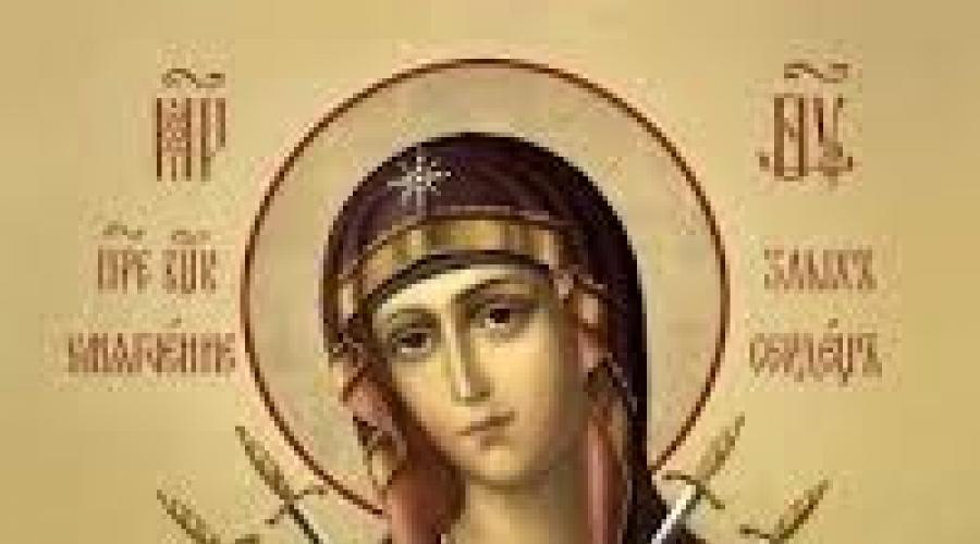 Életadó jó forrás. A lélek és a test csodálatos gyógyulása a Szűz ikonjáról