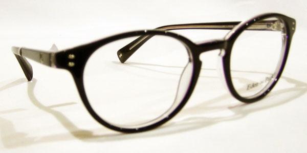Látásélesség szemészeti reakciók. Miért a Sasszem lézeres szemműtét a legjobb megoldás?