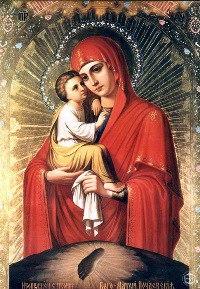 ikonok a gyógyulás érdekében abszolút látás