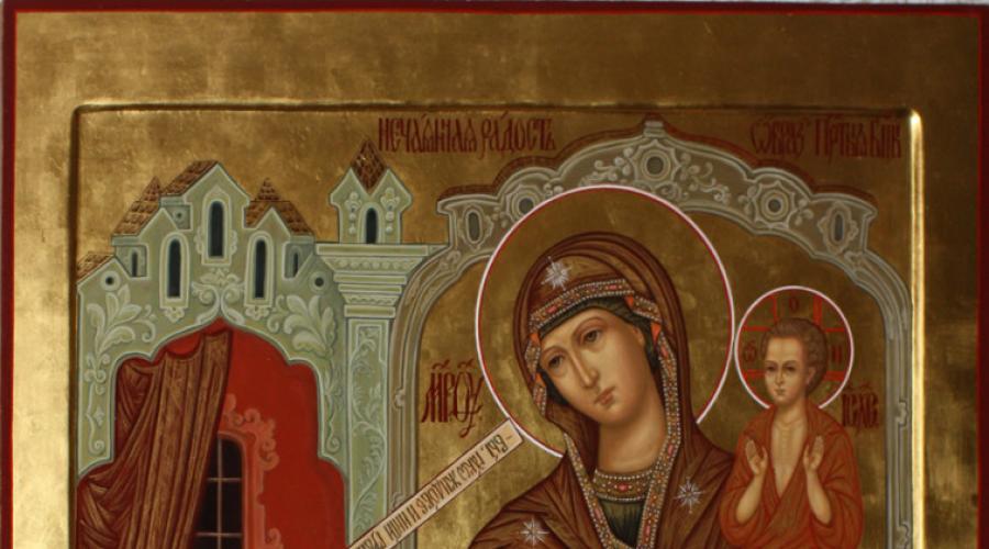 melyik ikon imádkozik a látásért