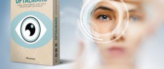 olvasás és a látás javítása betegségek és a látás megelőzése