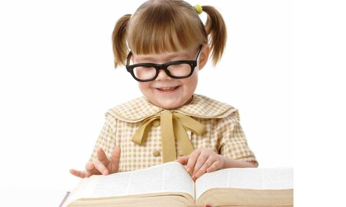 az életkorral kapcsolatos jövőkép és annak kialakulása ami 50% -os látást jelent