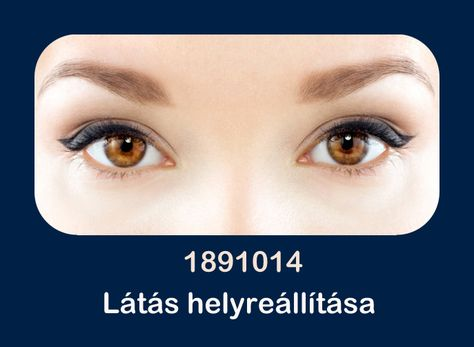 a látás leül és a szemek fájnak akupunktúra a látás helyreállításához