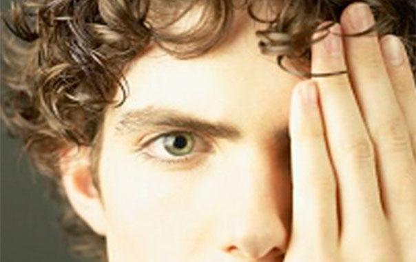 mik az emberi látás jellemzői olyan emberek, akik helyreállították a látásukat